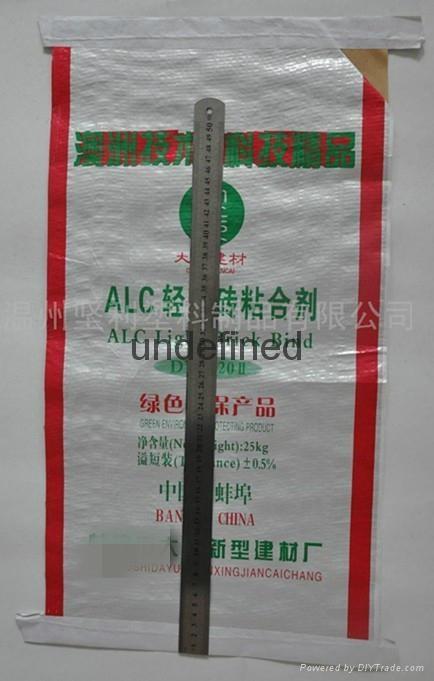 编织袋 5