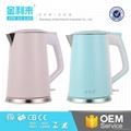 Large Electric Tea Kettle Cordless Electric Plastic Kettle 1