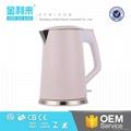 Large Electric Tea Kettle Cordless Electric Plastic Kettle 2