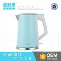 Large Electric Tea Kettle Cordless Electric Plastic Kettle 3