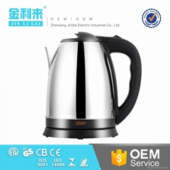 Fastest Boiling Electric Tea Pot Stainless Steel Kettle