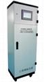 上海博取 COD铬法在线自动分析仪CODG-3000  1
