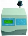 博取实验室硅酸根分析仪ND-2
