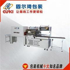 全自動高速封切收縮機 全自動套膜封切 膜熱收縮包裝機廠家直銷