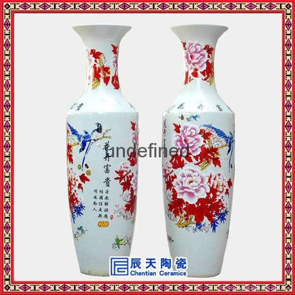 批发工艺摆件陶瓷花瓶 花插花器  1