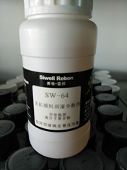 Inorganicpigment wetting and dispersing agent