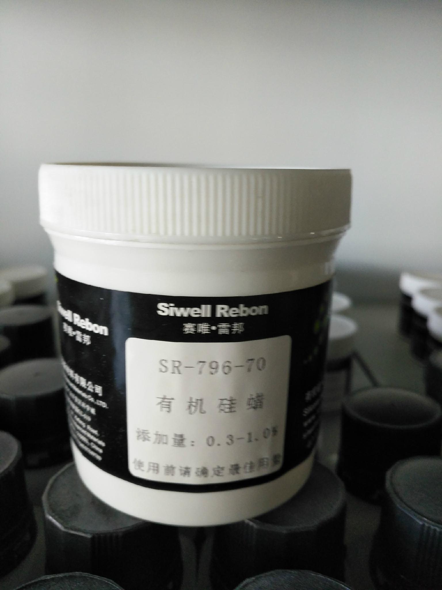 Organo-silicon Wax C20-45Alkyl Modified Polysiloxane 1