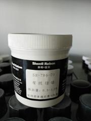 Organo-silicon Wax C20-45Alkyl Modified Polysiloxane