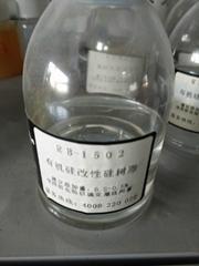 Organo-silicon Modified Silicone Resin Macromolecule Organo-silicon