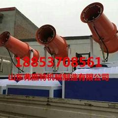 新型降霾  设备弗斯特远射程防霾喷雾机
