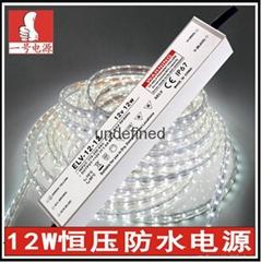 超薄燈箱內置電源12W恆壓防水電源原裝正品LED電源