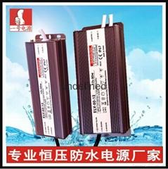 LED防水路燈電源60W超薄防水燈箱電源2年0質量投訴