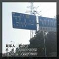 供应铝质交通安全标志牌反光指路