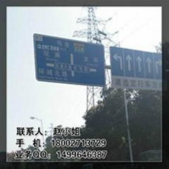 供應鋁質交通安全標誌牌反光指路牌