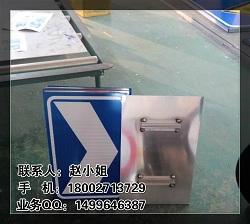 交通指示牌 停车场指示牌 道路标识牌加工定制 1