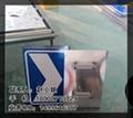 交通指示牌 停车场指示牌 道路标识牌加工定制