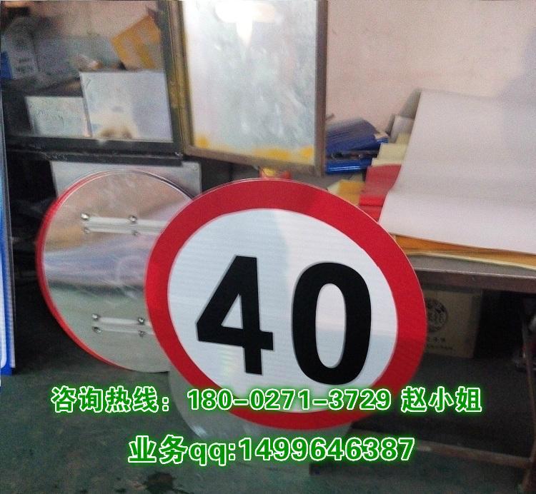 限速标志牌和公路限速牌加工制作 2