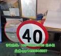 限速標誌牌和公路限速牌加工製作 2