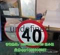 限速標誌牌和公路限速牌加工製作 1