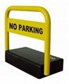 智能车位锁遥控地锁停车交通设施