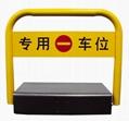 智能车位锁遥控地锁停车交通设施 2