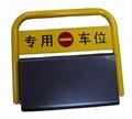 智能车位锁遥控地锁停车交通设施 4