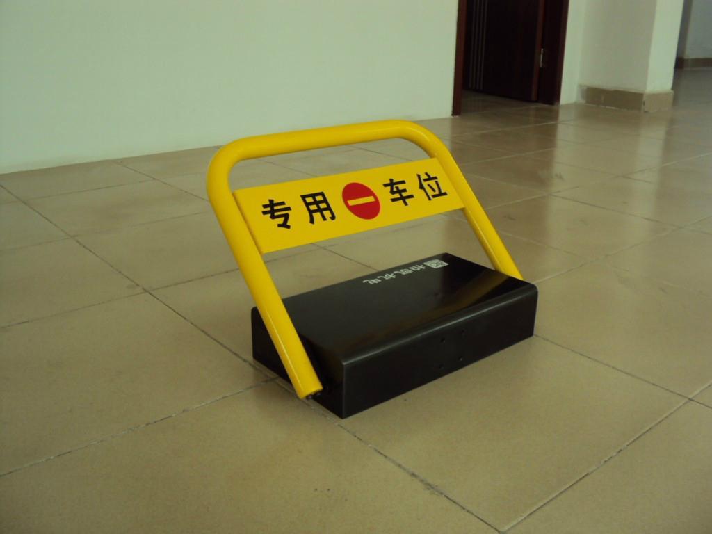 智能车位锁遥控地锁停车交通设施 5