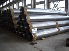 Carbon and Alloy Steel Boiler pipes and Tubes