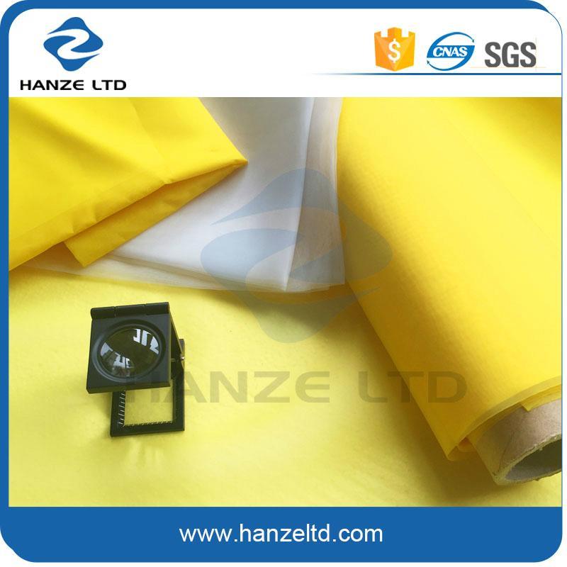 Boting cloth 1