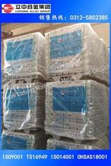 ZLD114A铸造铝合金锭 热销产品 品质保证