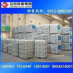 ZLD104铸造铝合金锭 厂家直供 质量保证
