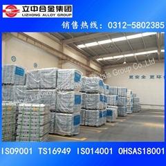 ZLD107铸造铝合金锭 热销产品 品质保证