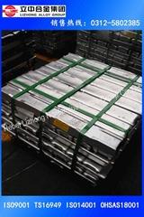 ZLD111铸造铝合金锭 热销产品 品质保证