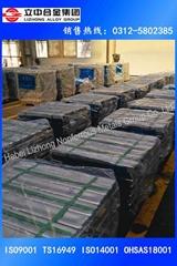 AC4CH铸造铝合金锭 热销产品 品质保证