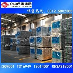 C355 铸造铝合金锭 热销产品 品质保证
