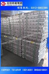 ZLD109 铸造铝合金锭 热销产品 品质保证