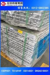 AC2A 铸造铝合金锭 热销产品 品质保证