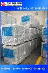 A319S 铸造铝合金锭 热销产品 品质保证