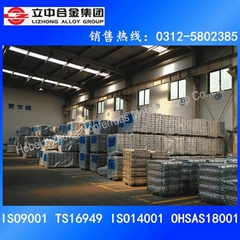 AlSi20 铸造铝合金锭 热销产品 品质保证
