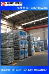 AlSi9Cu3 铸造铝合金锭 热销产品 品质保证
