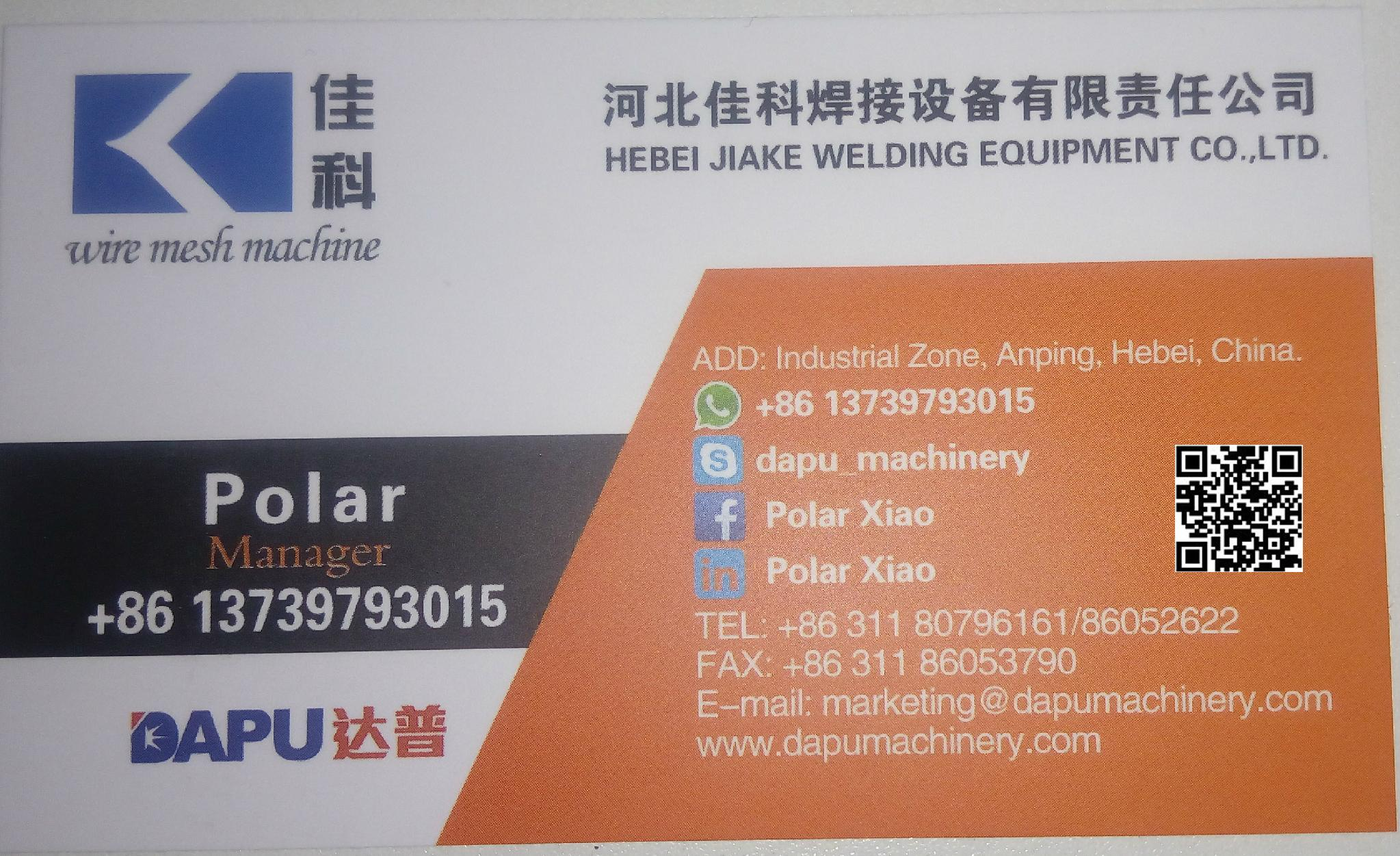 Expanded perforated metal mesh machine 5