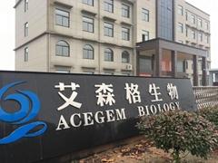 wuhu acegem biology technology co., ltd