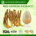 USP38 Standard Red Korean Ginseng Root with 1%-20% Ginsenosides by HPLC 1