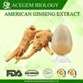 USP38 American Ginseng Root Extract with 1%-20% ginsenosides by HPLC  1