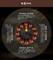 天香遂海南黄花梨蜘蛛纹手链2.0  2