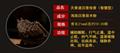 天香遂海南沉香线 4