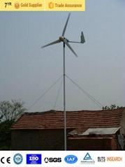 1kw home use wind turbine