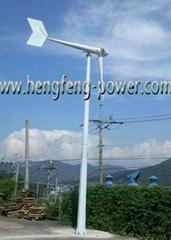 3kw home use wind turbine