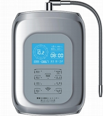 Ionized water ionizer with alkaline / acidic and hydrogen water maker