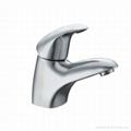 shower bath faucets 3